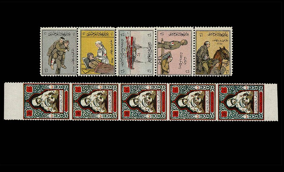 Stamp collection Turkey supercollection 1863-1944