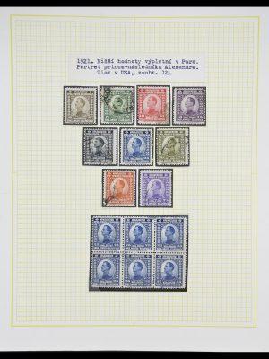 Stamp collection 33188 Yugoslavia 1871-1944.