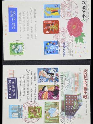 Stamp collection 33292 Japan postal stationeries.