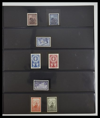 Stamp collection 33300 United Nations imperforated and proofs 1953-1998.