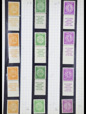 Stamp collection 33329 Israel 1948-1957.