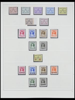 Stamp collection 33364 Vatican 1929-2006.