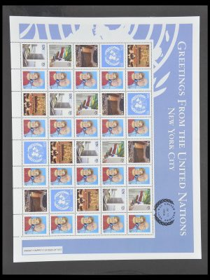 Stamp collection 33538 United Nations until 2017!