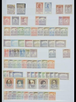 Stamp collection 33669 Hungary 1913-1985.