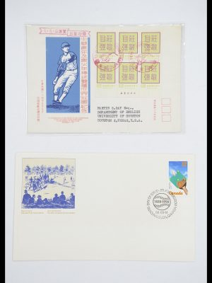 Stamp collection 33667 Baseball on cover 1918-1988.