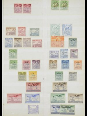 Stamp collection 33686 Philippines 1930-1978.