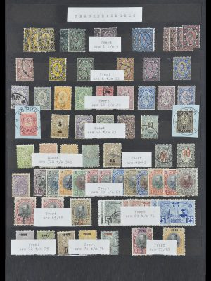 Stamp collection 33711 Bulgaria 1879-1979.