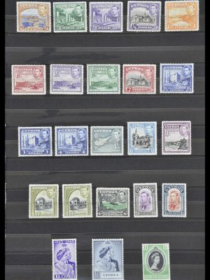 Stamp collection 33733 Cyprus 1938-1977.
