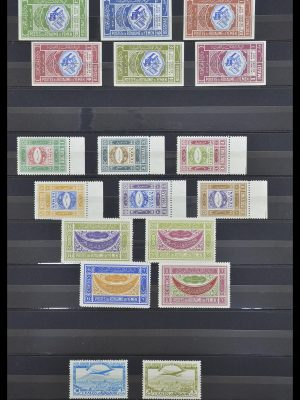 Stamp collection 33738 Yemen 1939-1990.
