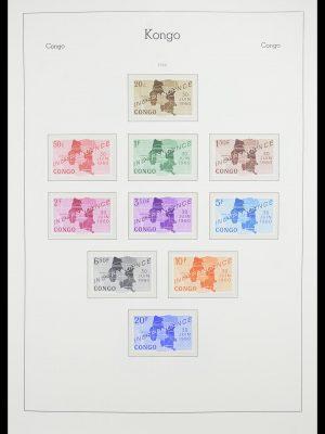 Stamp collection 33768 Congo/Zaïre 1960-2006.