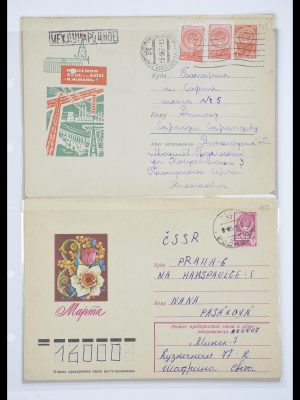 Stamp collection 33801 Russia postal stationeries 1967-1991.