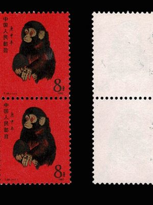 Stamp collection 33760 China 1980 Monkeys.