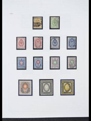 Stamp collection 33831 Finland 1889-1998.