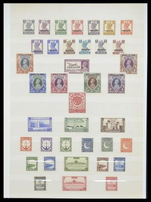 Stamp collection 33848 Pakistan 1947-1974.