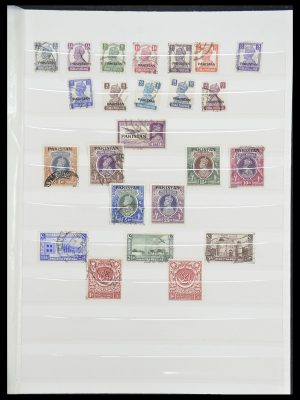 Stamp collection 33865 Pakistan 1947-1996.