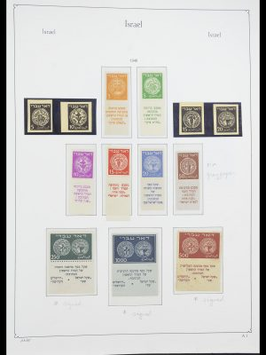 Stamp collection 33895 Israel 1948-1986.