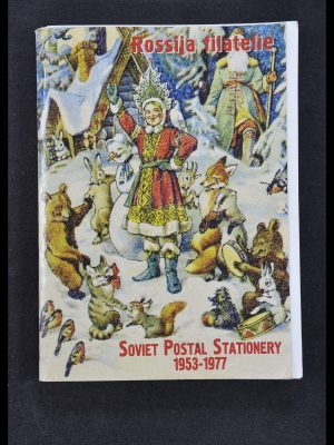 Stamp collection 33932 Russia postal stationeries 1953-1967.