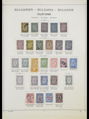 Stamp collection 33947 Bulgaria 1879-1955.
