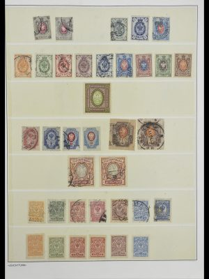 Stamp collection 33963 Eastern Europe 1860-1992.
