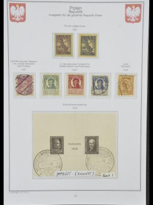 Stamp collection 33977 Poland 1860-2014.