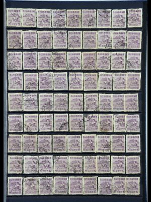 Stamp collection 34025 Japanese occupation Dutch east Indies 1945.