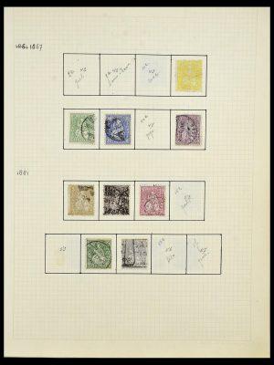 Stamp collection 34038 Switzerland 1854-1973.