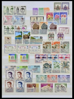 Stamp collection 34044 French colonies in Asia 1952-1992.
