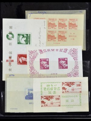 Stamp collection 34054 Japan 1938-1994.