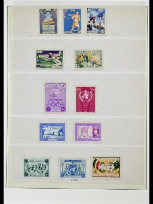 Stamp collection 34057 Iran 1956-1994.