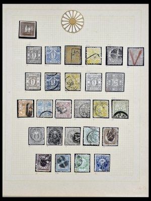 Stamp collection 34059 Japan 1871-1985.