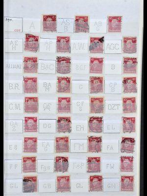 Stamp collection 34071 German Reich perfins 1923-1930.