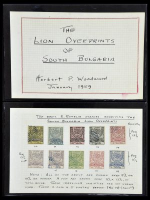 Stamp collection 34123 Rumelia 1881-1885.
