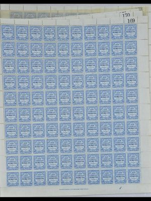 Stamp collection 34126 Jordan postage dues 1952-1957.