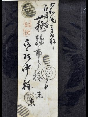 Stamp collection 34146 Japan covers 1880-1935.