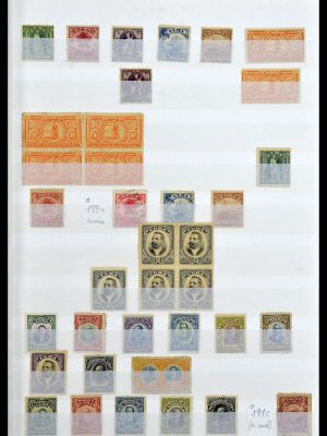 Stamp collection 34179 Cuba 1899-1958.