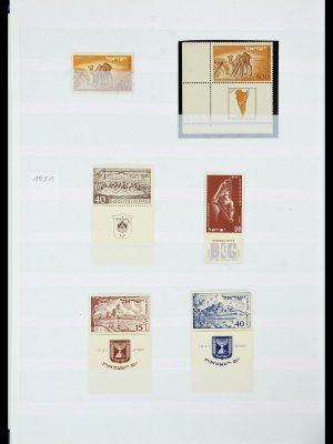 Featured image of Stamp Collection 34182 Israel 1918-2010.