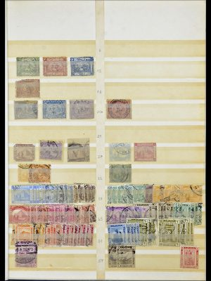 Featured image of Stamp Collection 34232 Egypt 1869-1970.