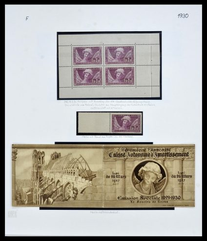 Stamp collection 34235 France 1930-2000.