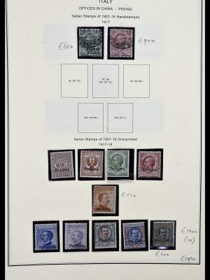 Featured image of Stamp Collection 34320 Italian territories and colonies 1874-1941.