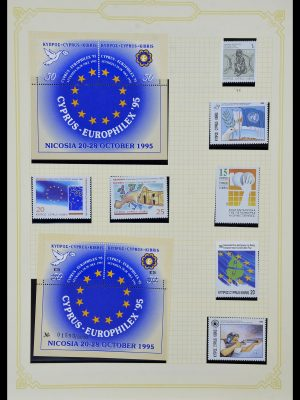 Featured image of Stamp Collection 34335 Cyprus 1880-2012!